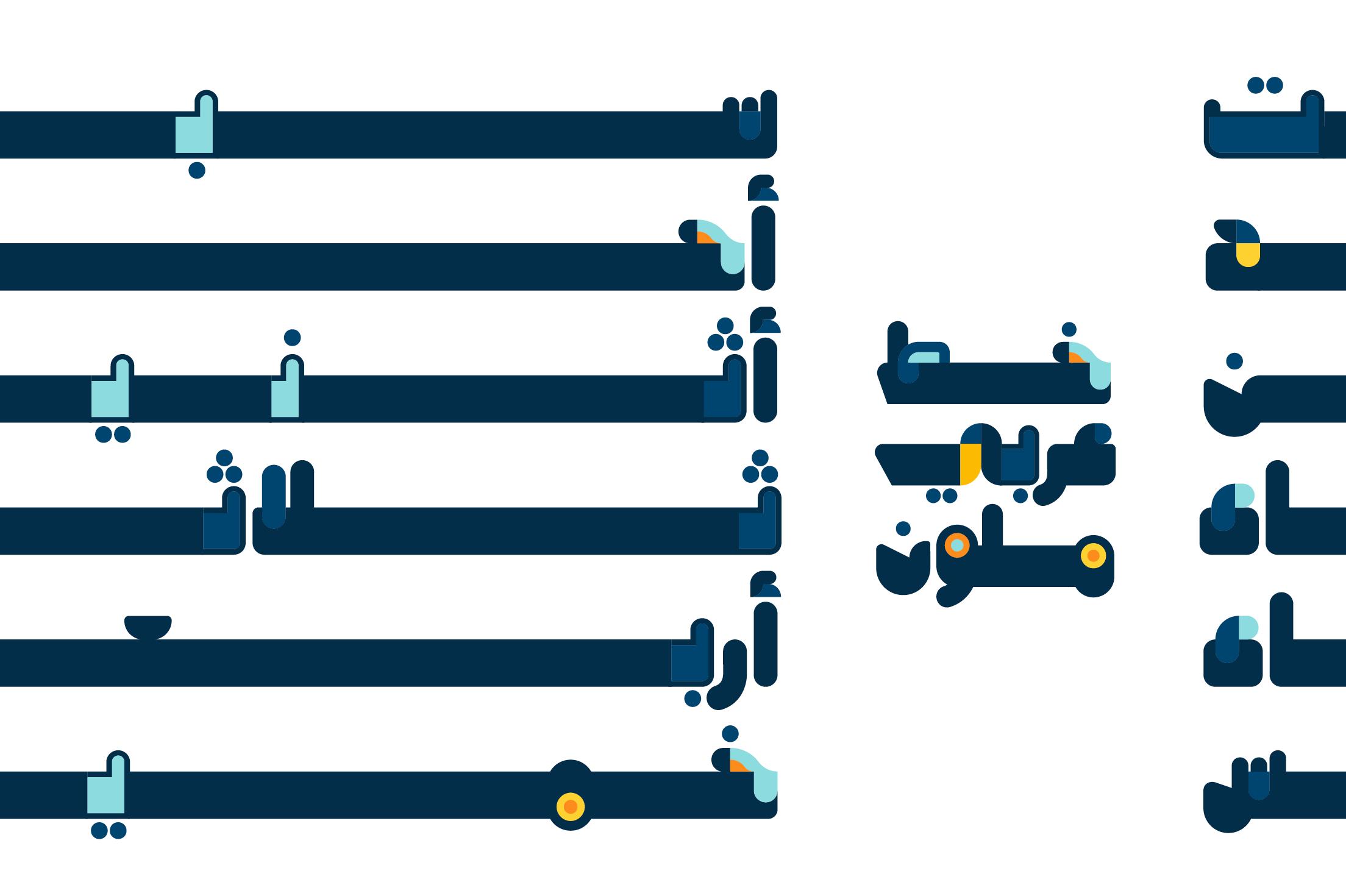 Bahjah - Arabic Colorfont example image 2