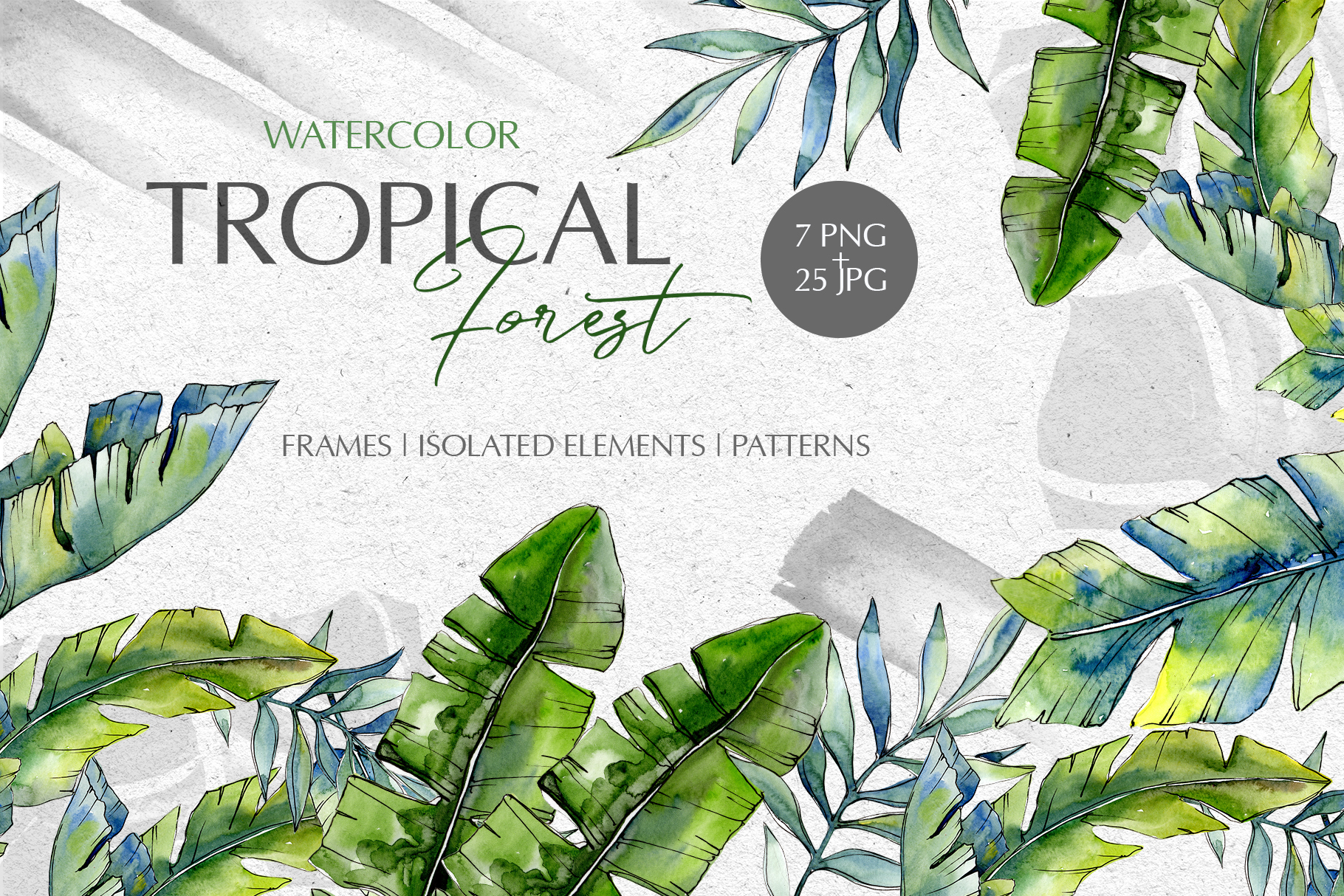 Tropical forest Watercolor png example image 1