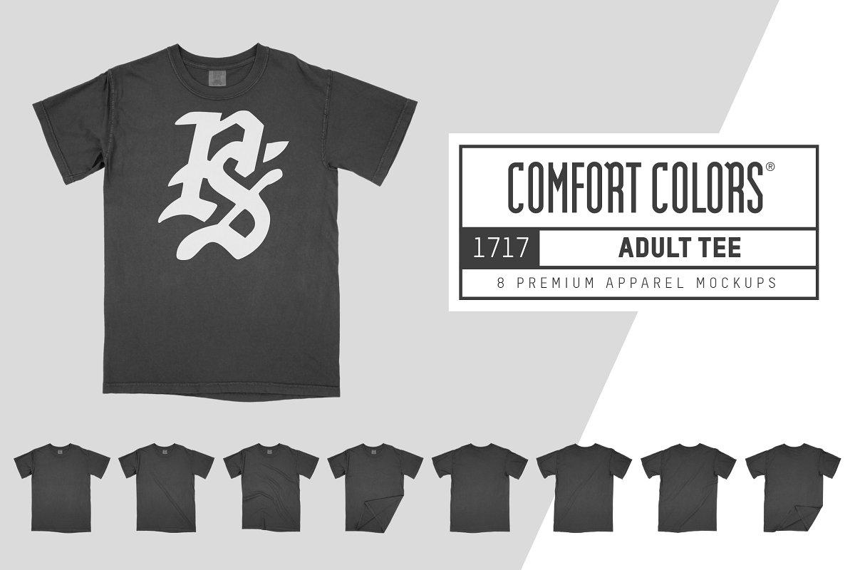 Comfort Colors 1717 Adult Tee Mocks example image 1