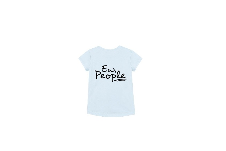 Ew People Svg, Funny Quote Svg, Sarcastic Svg, Sassy Svg example image 2