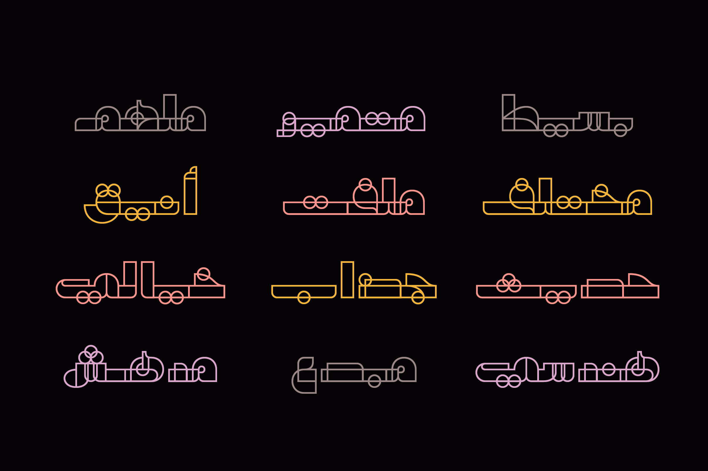 Tajreed - Arabic Colorfont example image 7