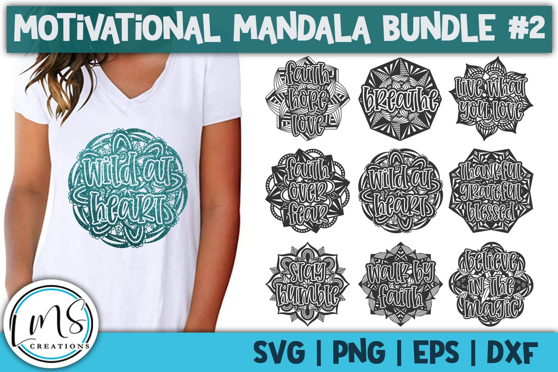 Motivational Mandala Bundle #2 SVG, PNG, EPS, DXF example image 1