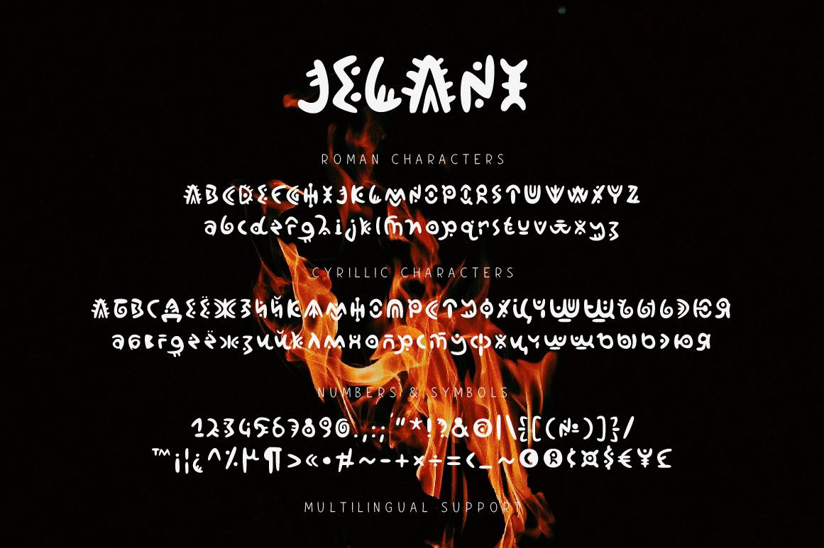 Jelani Display Font example image 5