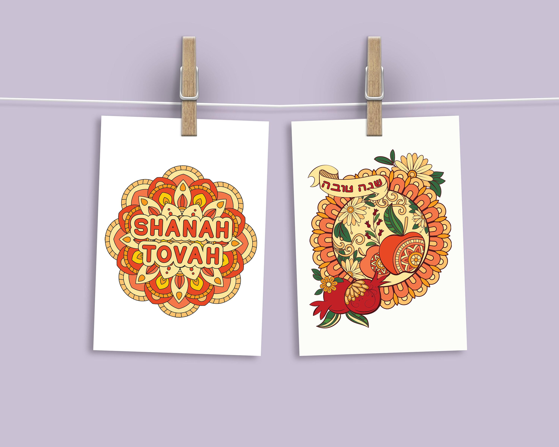 Rosh Hashanah Greeting Cards Set example image 3