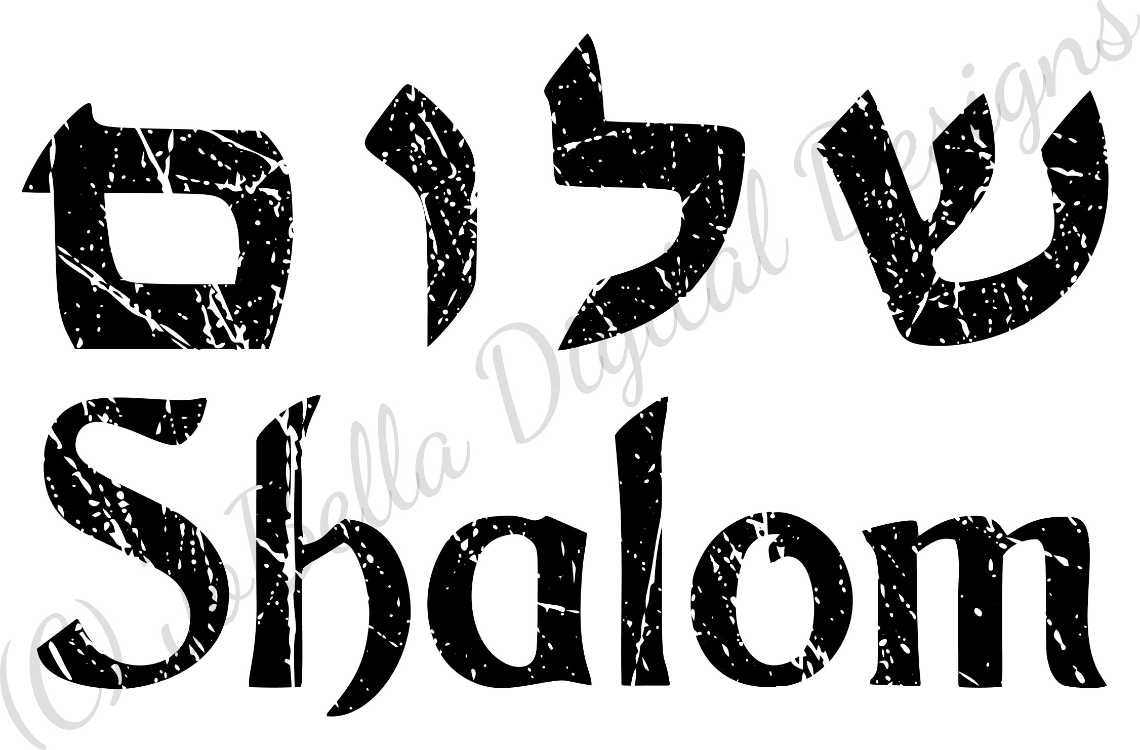 Distressed Shalom SVG, Printable and Sublimation PNG example image 4