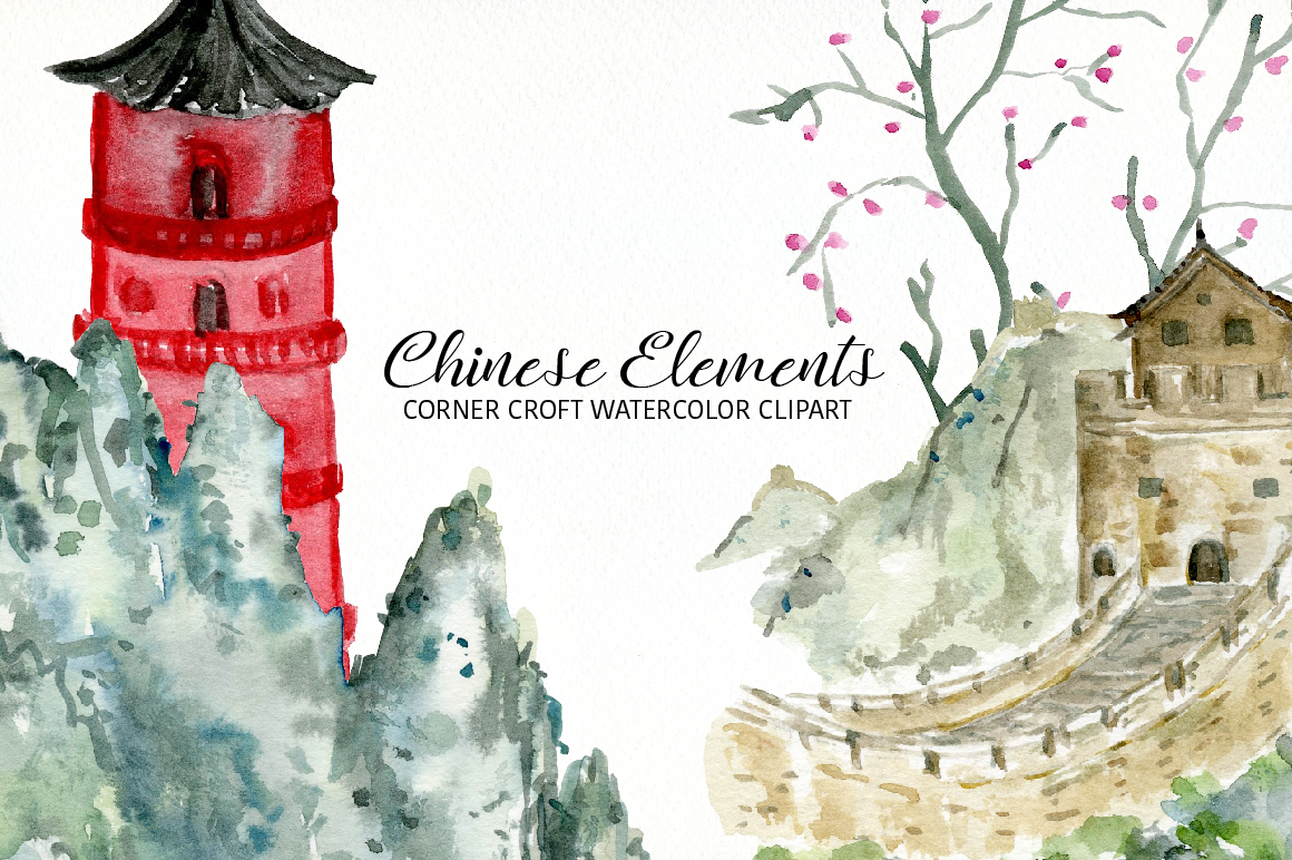 Watercolor Chinese Elements clipart example image 6