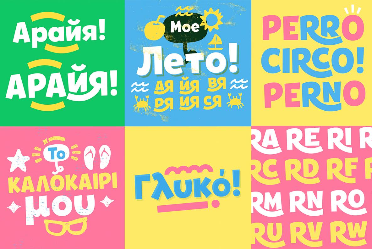Tobi Greek Cyrillic example image 3