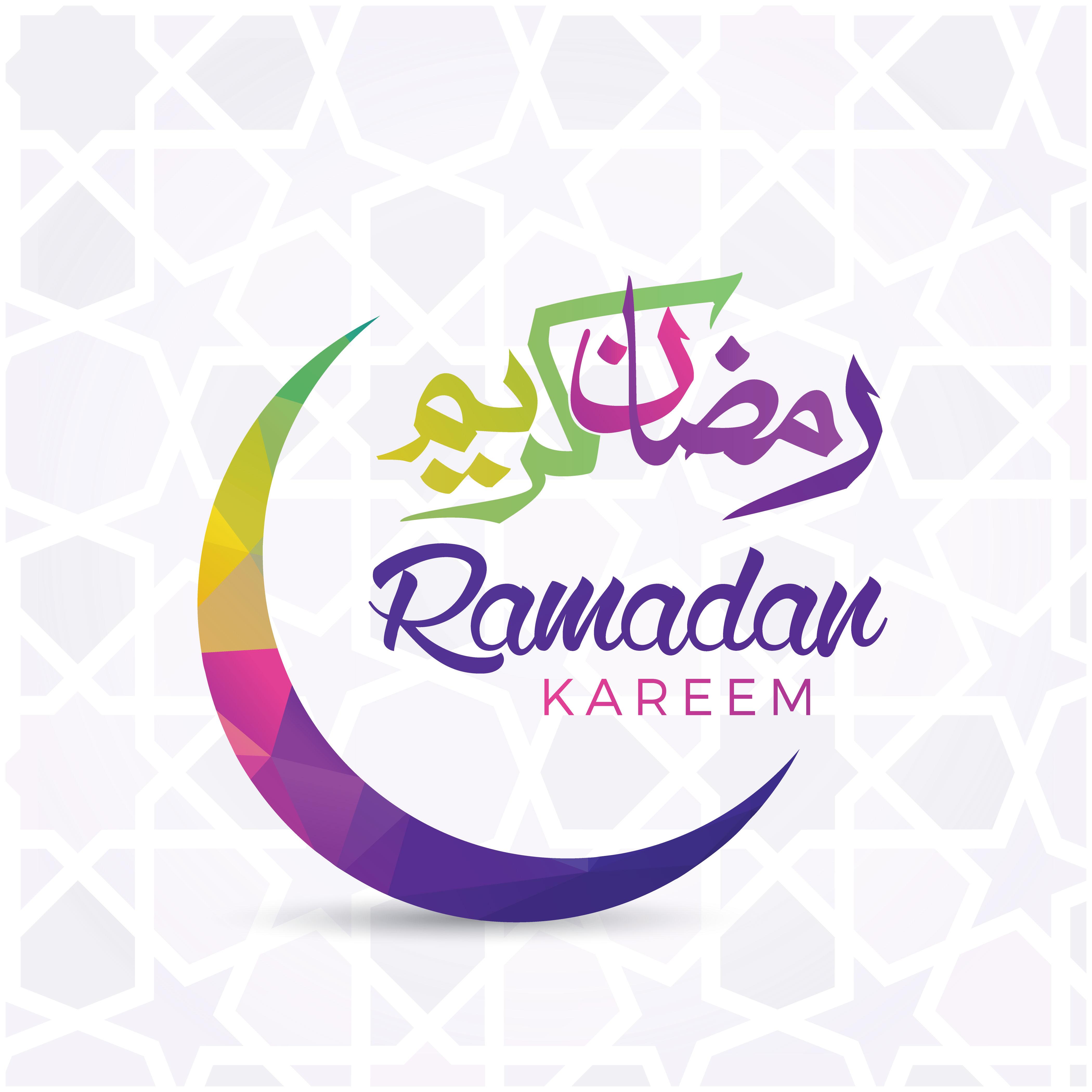 Ramadan Kareem Vector Posters example image 2