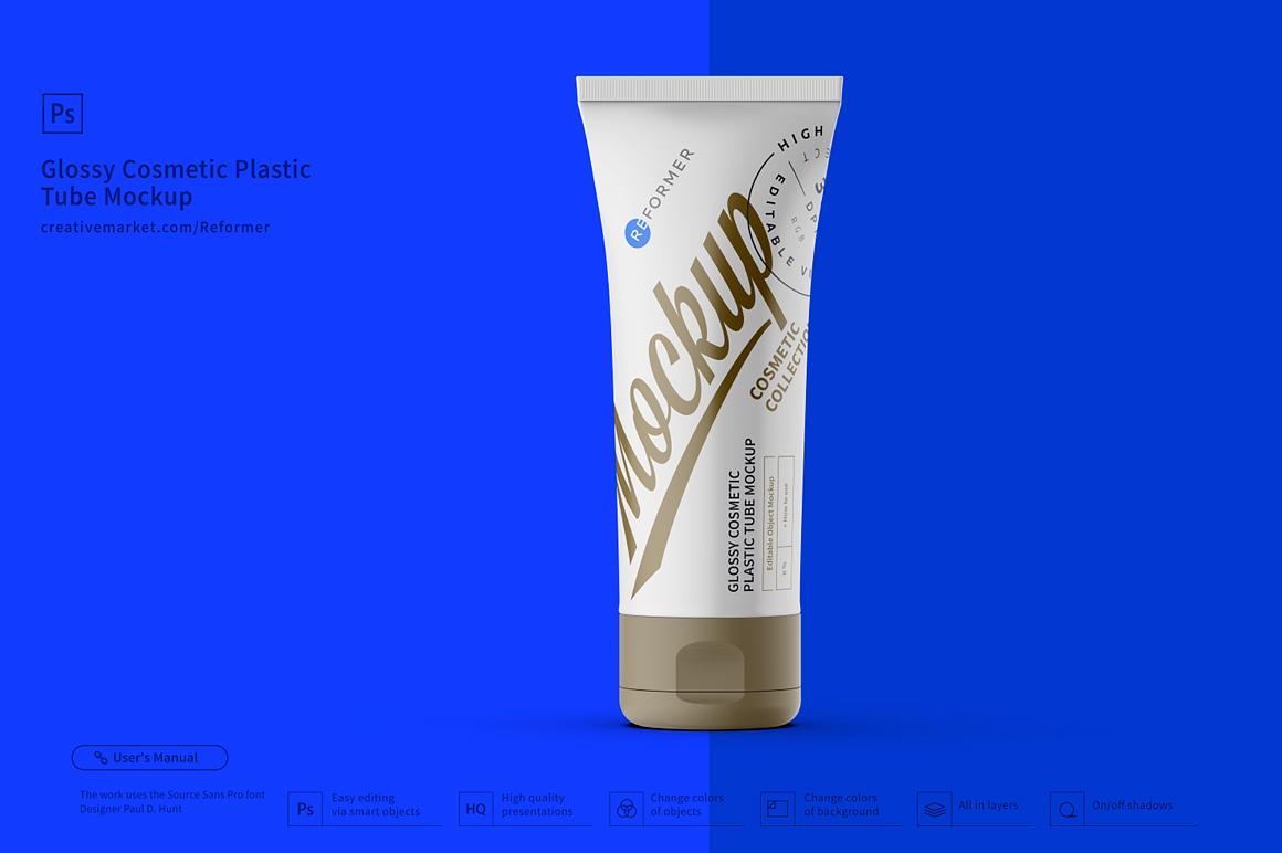 Glossy Cosmetic Plastic Tube Mockup example image 2
