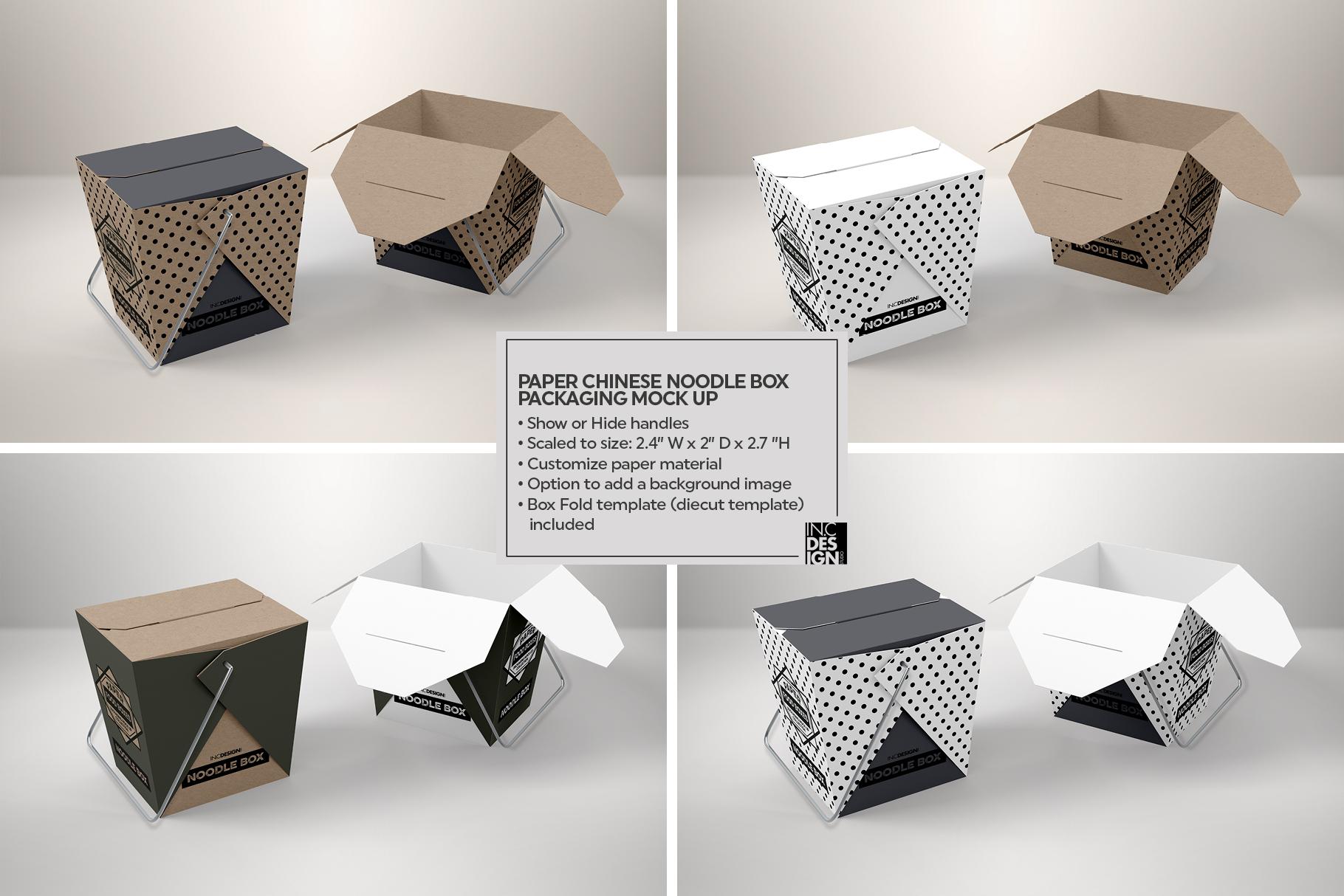 VOL.1 Food Box Packaging MockUps example image 14