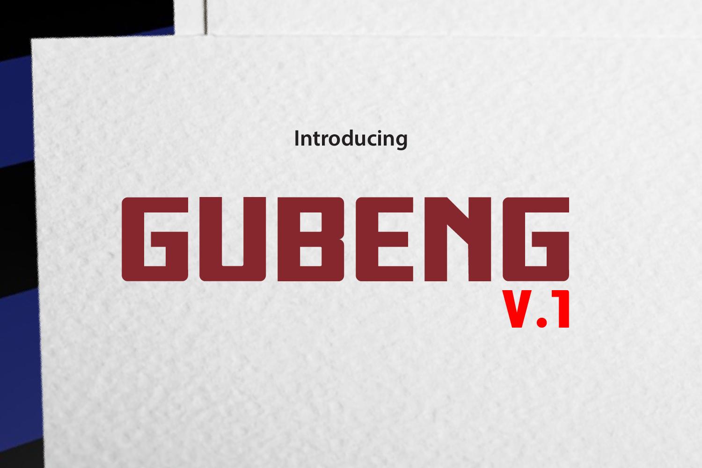 GUBENG example image 1