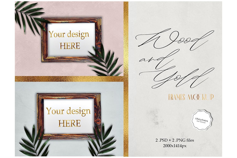 Wood Photo Frames Mockup - Retro Scene example image 1