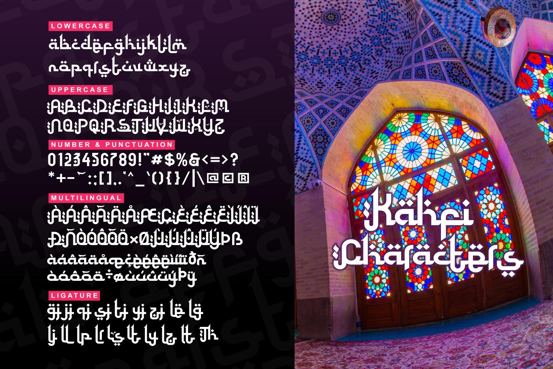 Kahfi example image 5