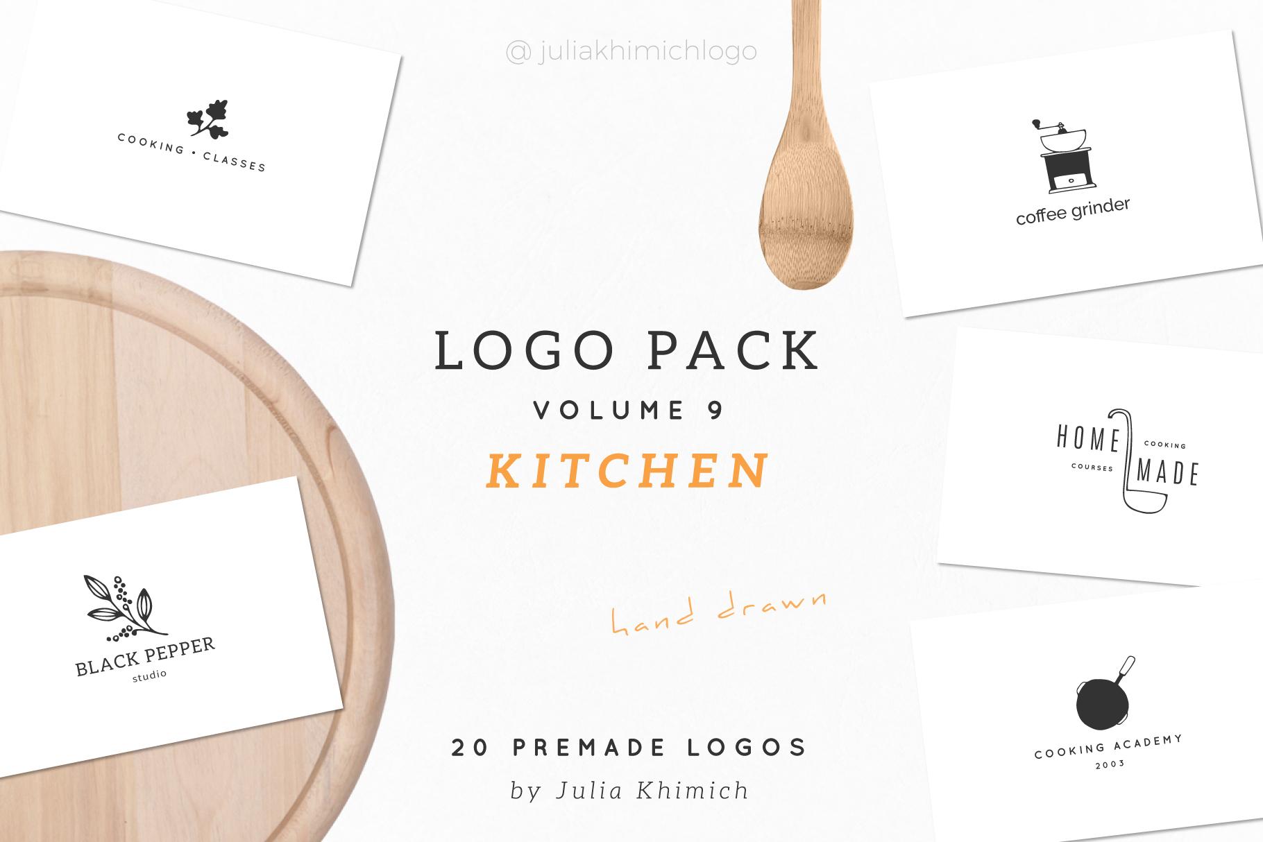 Logo Pack Volume 9. Kitchen example image 1