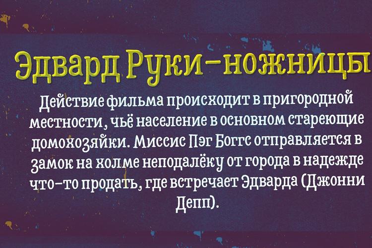 Hatter Cyrillic example image 4