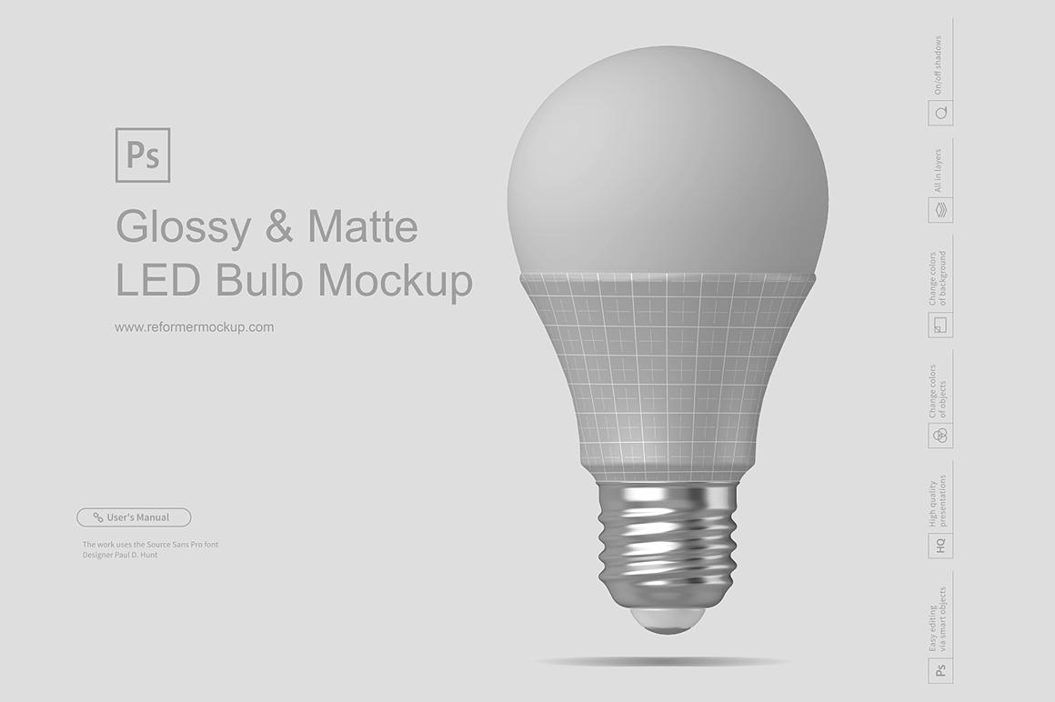 Glossy & Matte LED Bulb Mockup example image 5