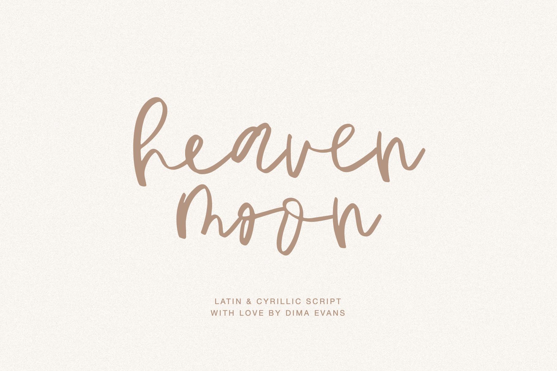HeavenMoon Latin and Cyrillic example image 1