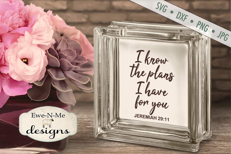Faith SVG Bundle - Scripture SVG - Bible Verse - SVG DXF example image 2