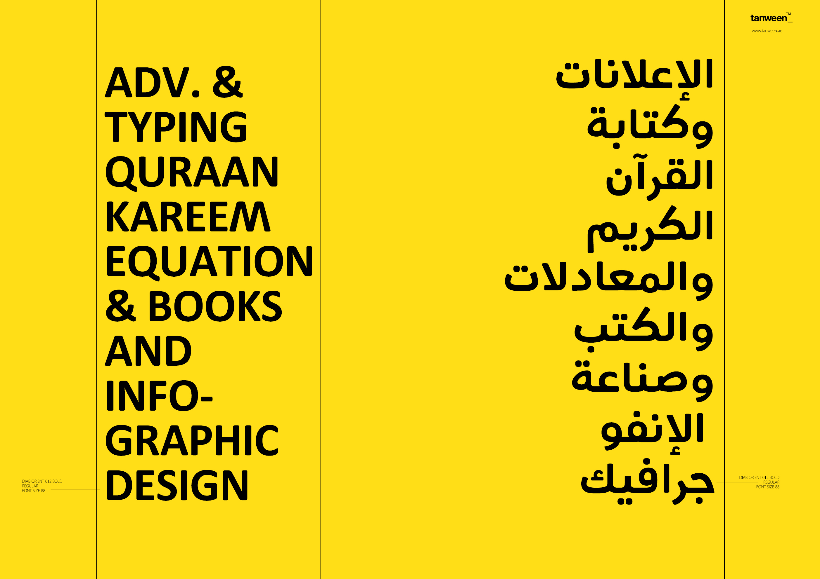 Diab Orient 018 Collection/18 font example image 13