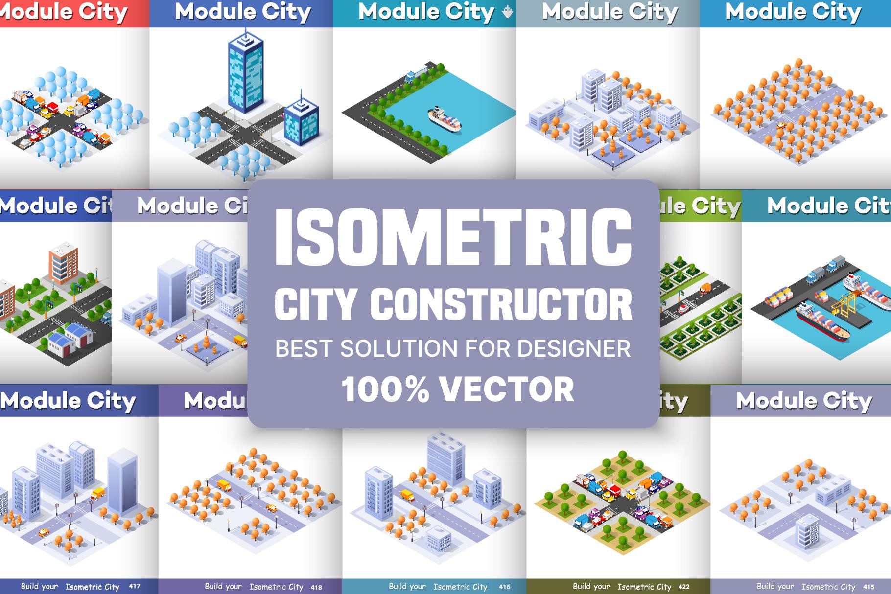 Isometric set of blocks module example image 1