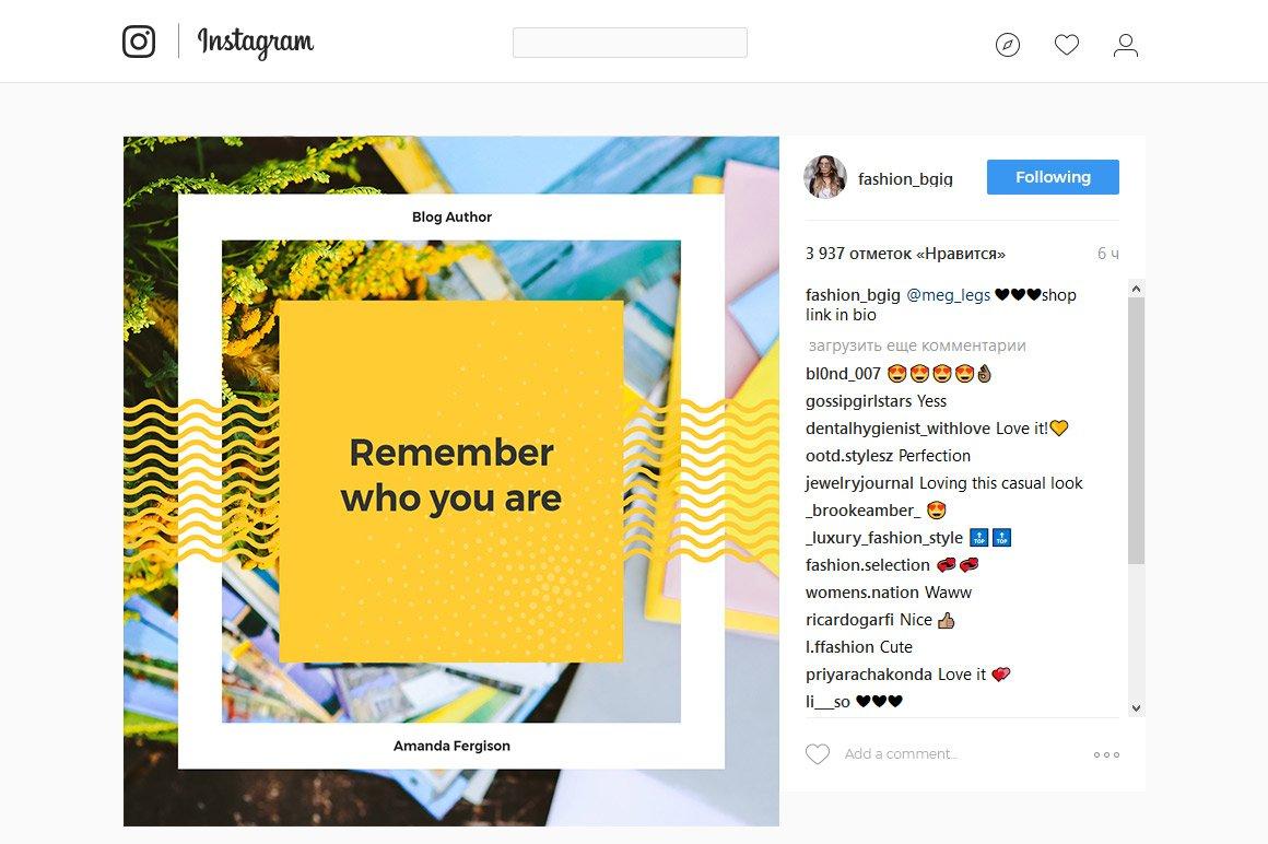 Yellow Autumn Social Media Designs example image 4