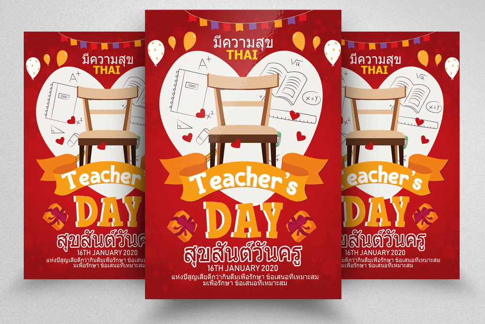 Teachers Day Event Thai Flyer Template example image 1