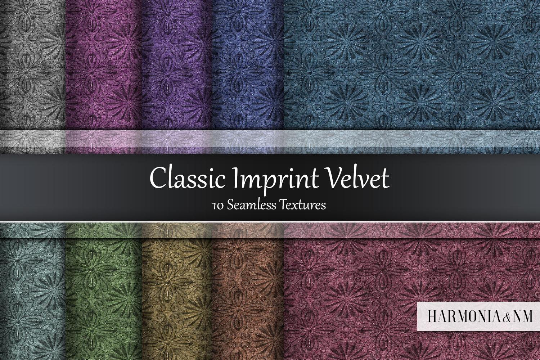 Classic Imprint Velvet 10 Seamless Textures example image 1