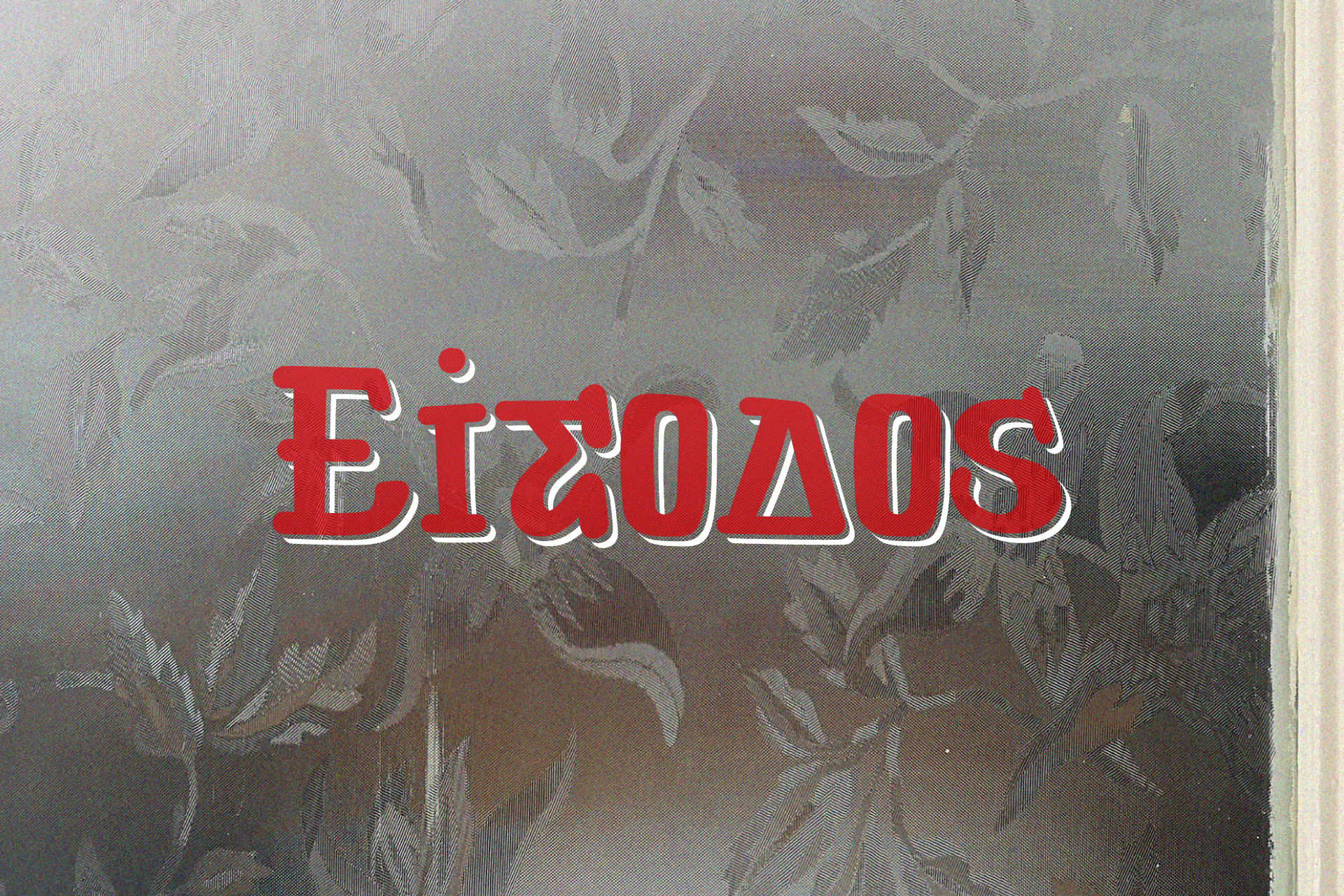 ELLINIKON HAND CRAFTED VINTAGE FONT example image 10