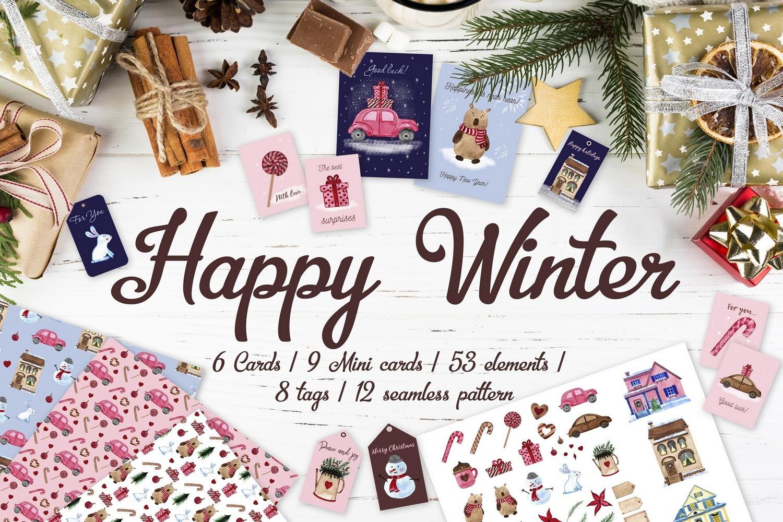 Happy Winter. Watercolor set example image 1