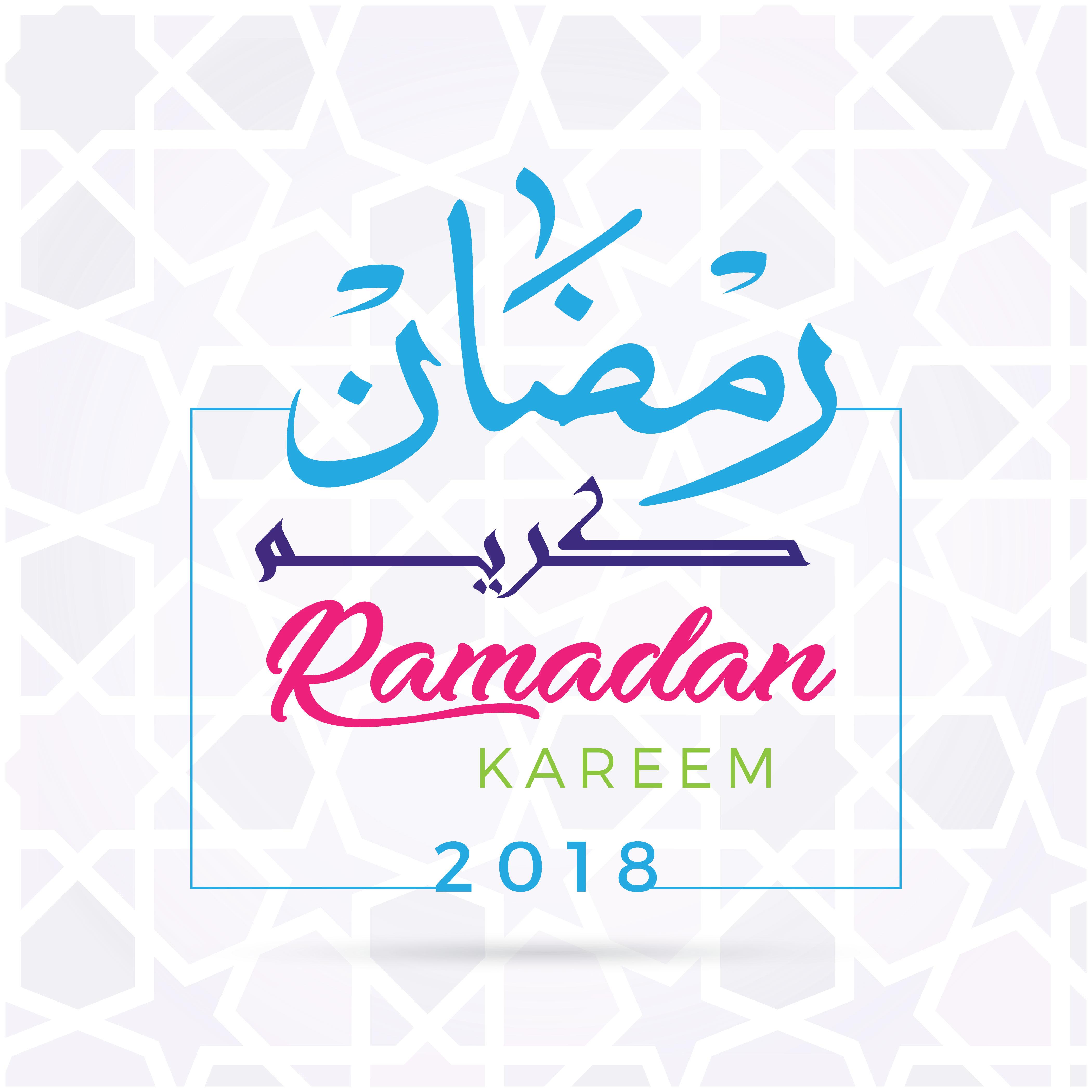 Ramadan Kareem Vector Posters example image 6