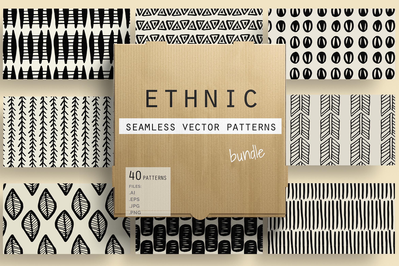 Ethnic Patterns example image 1