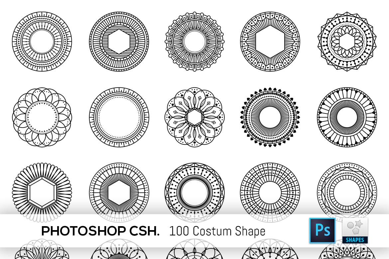 100 Geometric Costum Shapes - CSH example image 1
