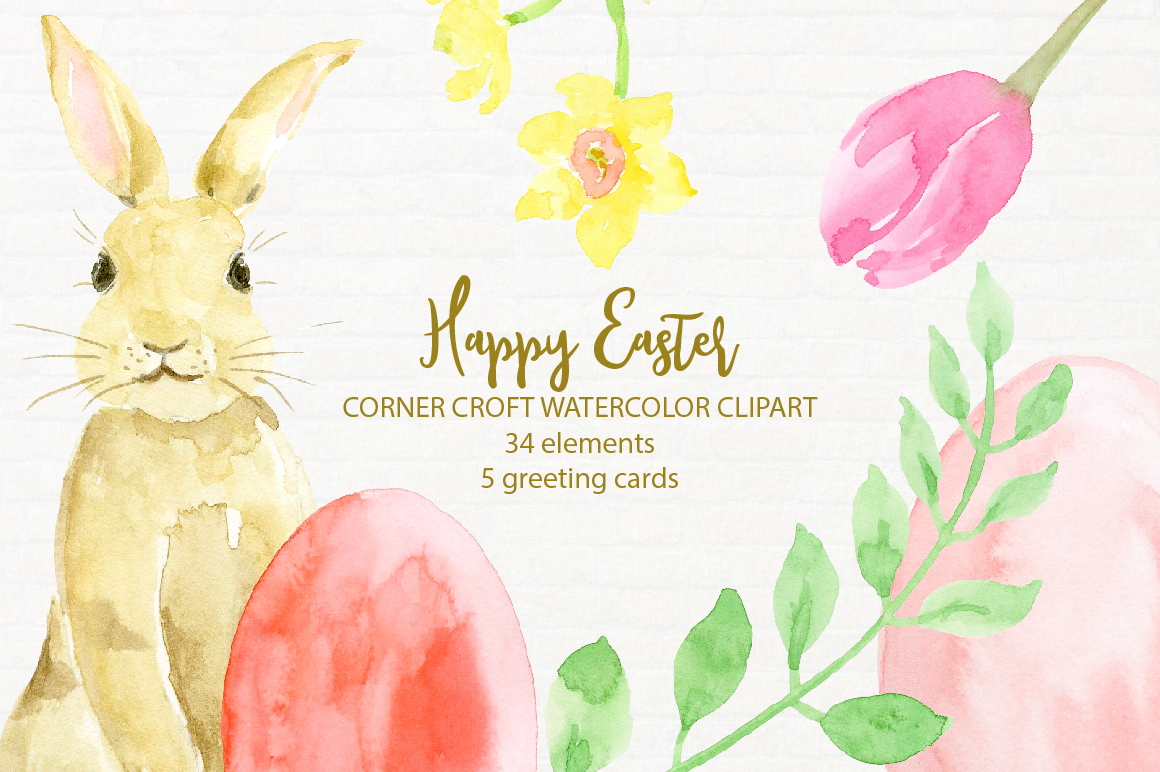 Watercolor Illustration Happy Easter example image 4