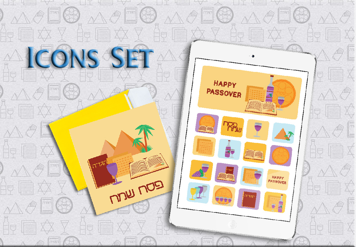 Passover Collection example image 4