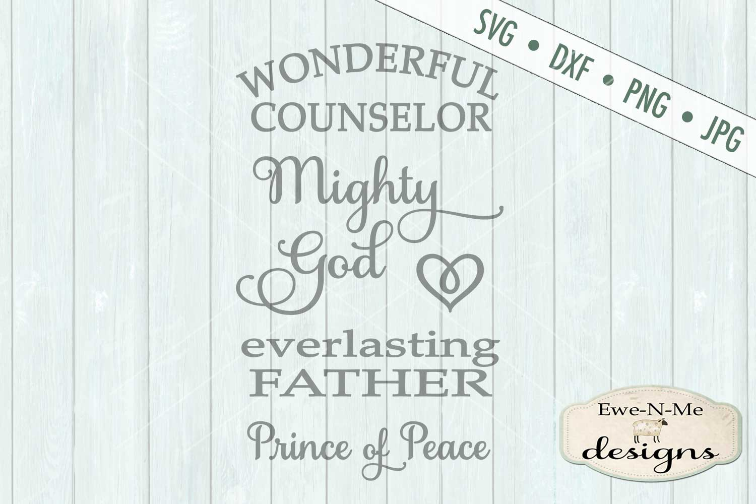 Names of God Christian SVG DXF Cut File example image 2