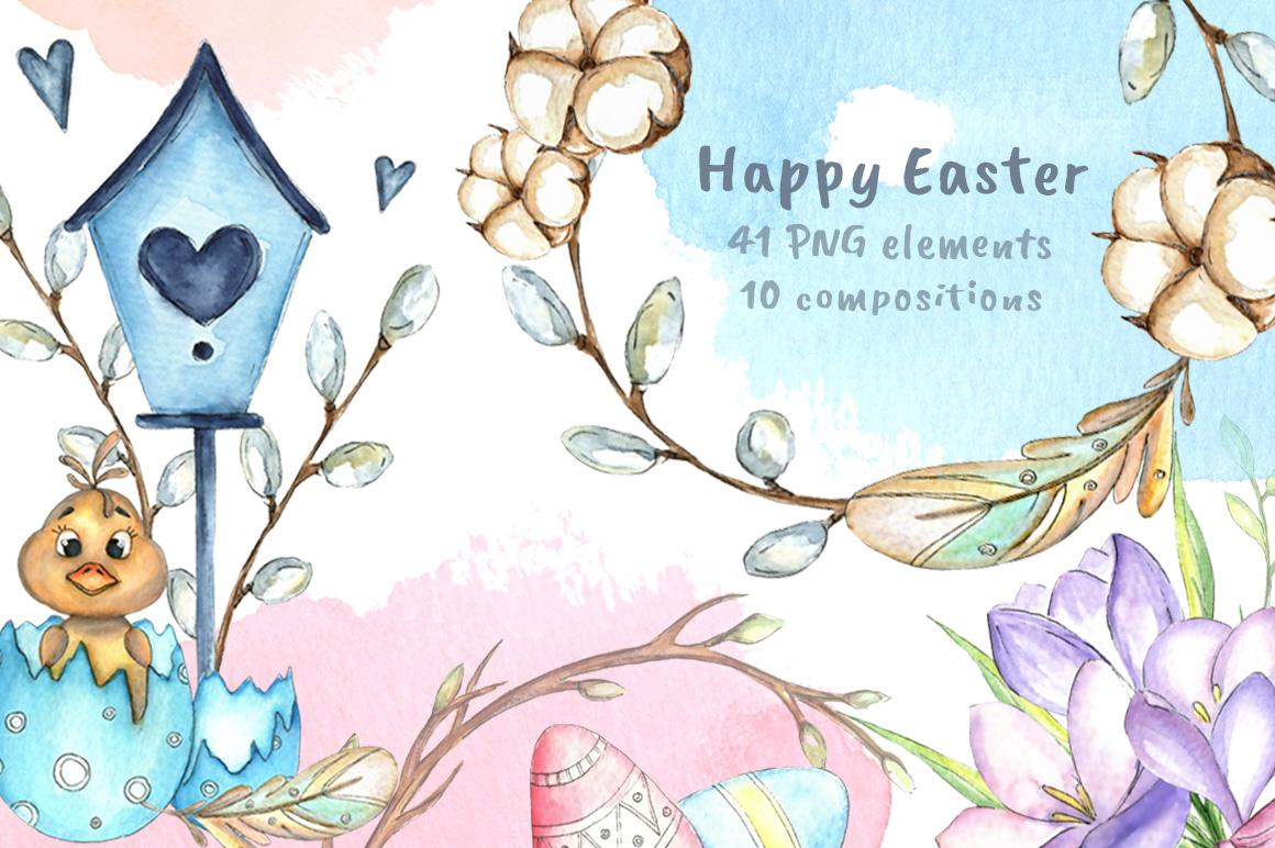 Happy Easter watercolor bundle example image 1