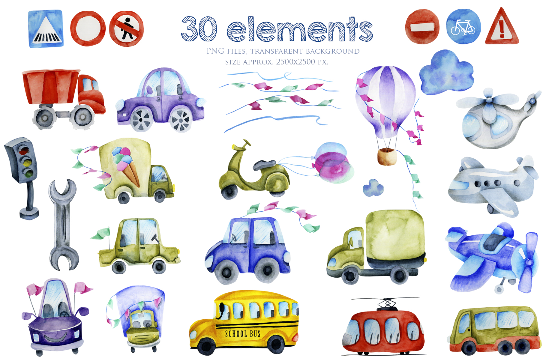 Cars. Watercolor clip art. example image 2
