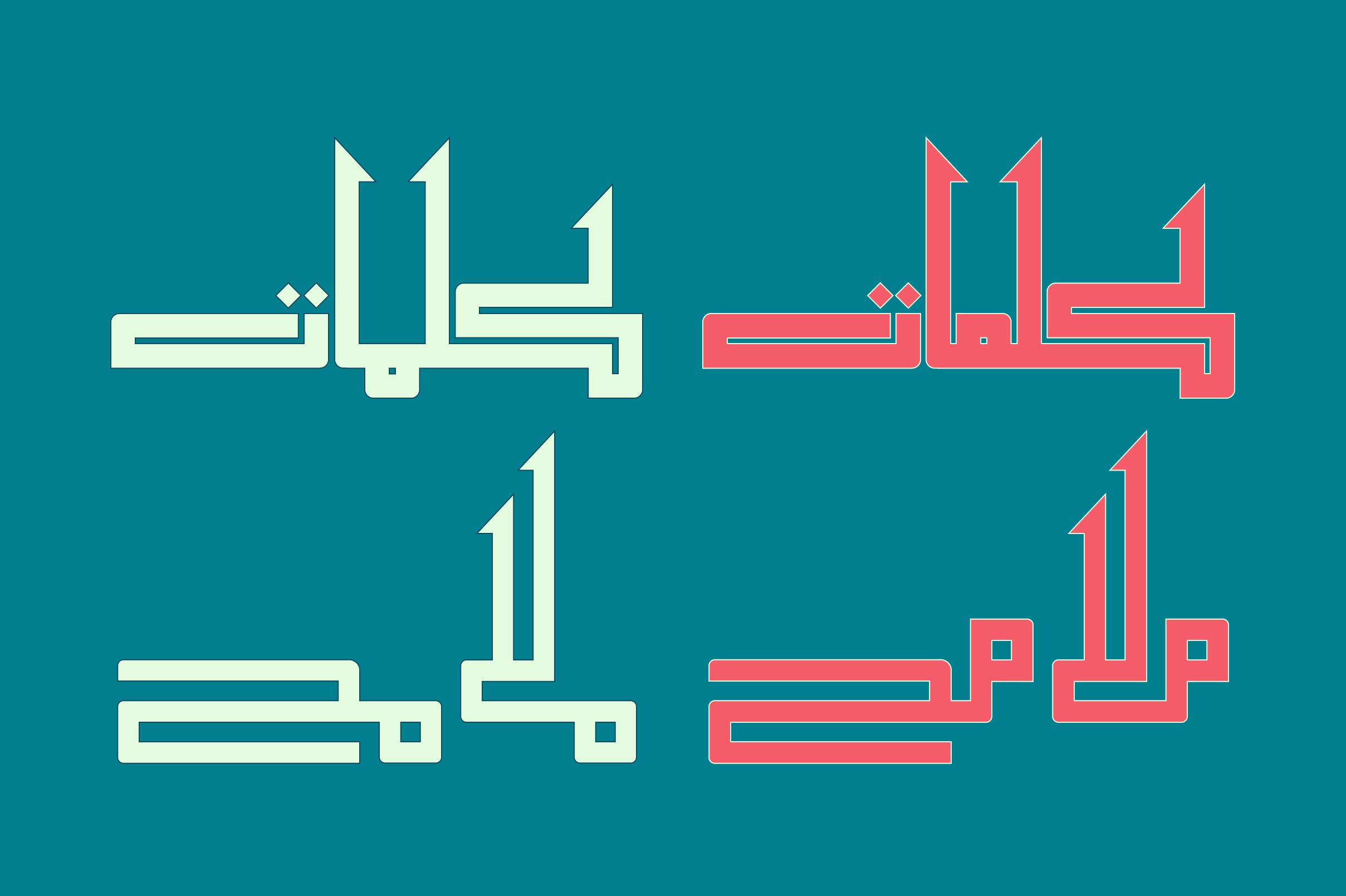 Alama - Arabic Font example image 8