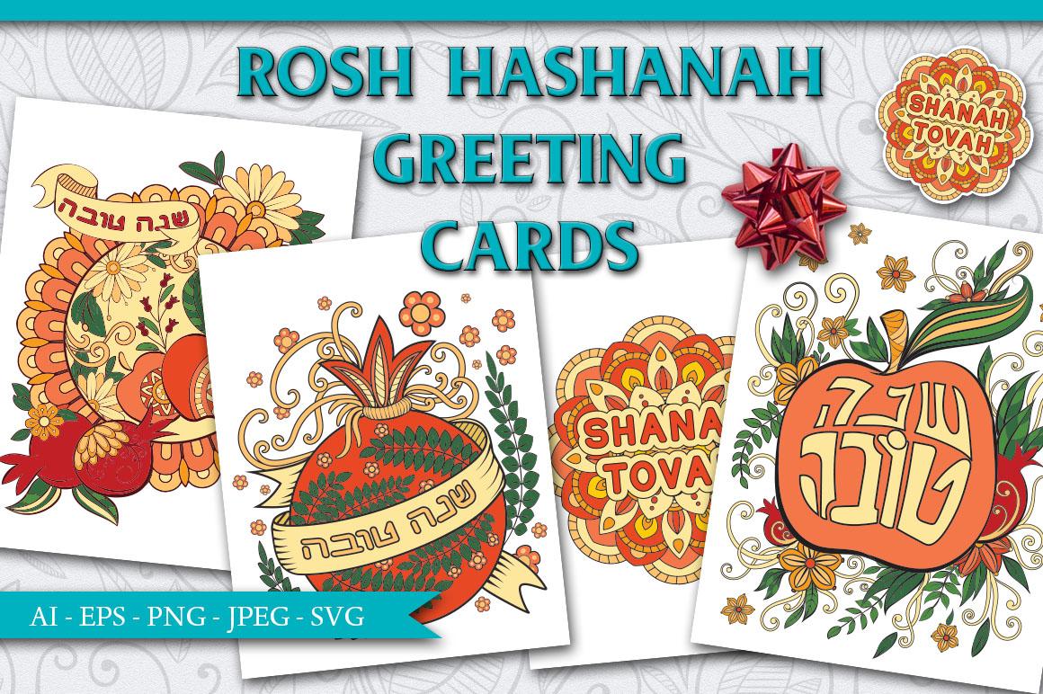 Rosh hashanah greeting cards set rosh hashanah greeting cards set example image 1 m4hsunfo