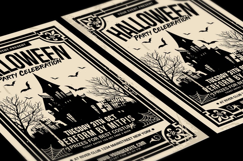 Halloween Party Celebration example image 3