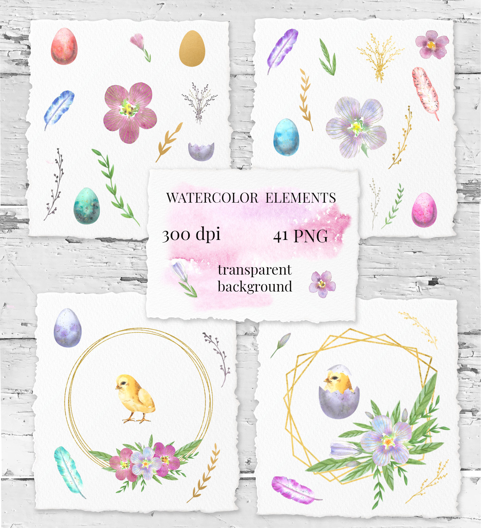 Easter Eggs . Watercolor clip-art collection. example image 3