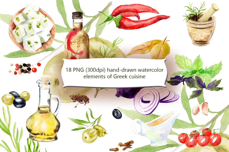 Watercolor set of Greek cuisine example image 3