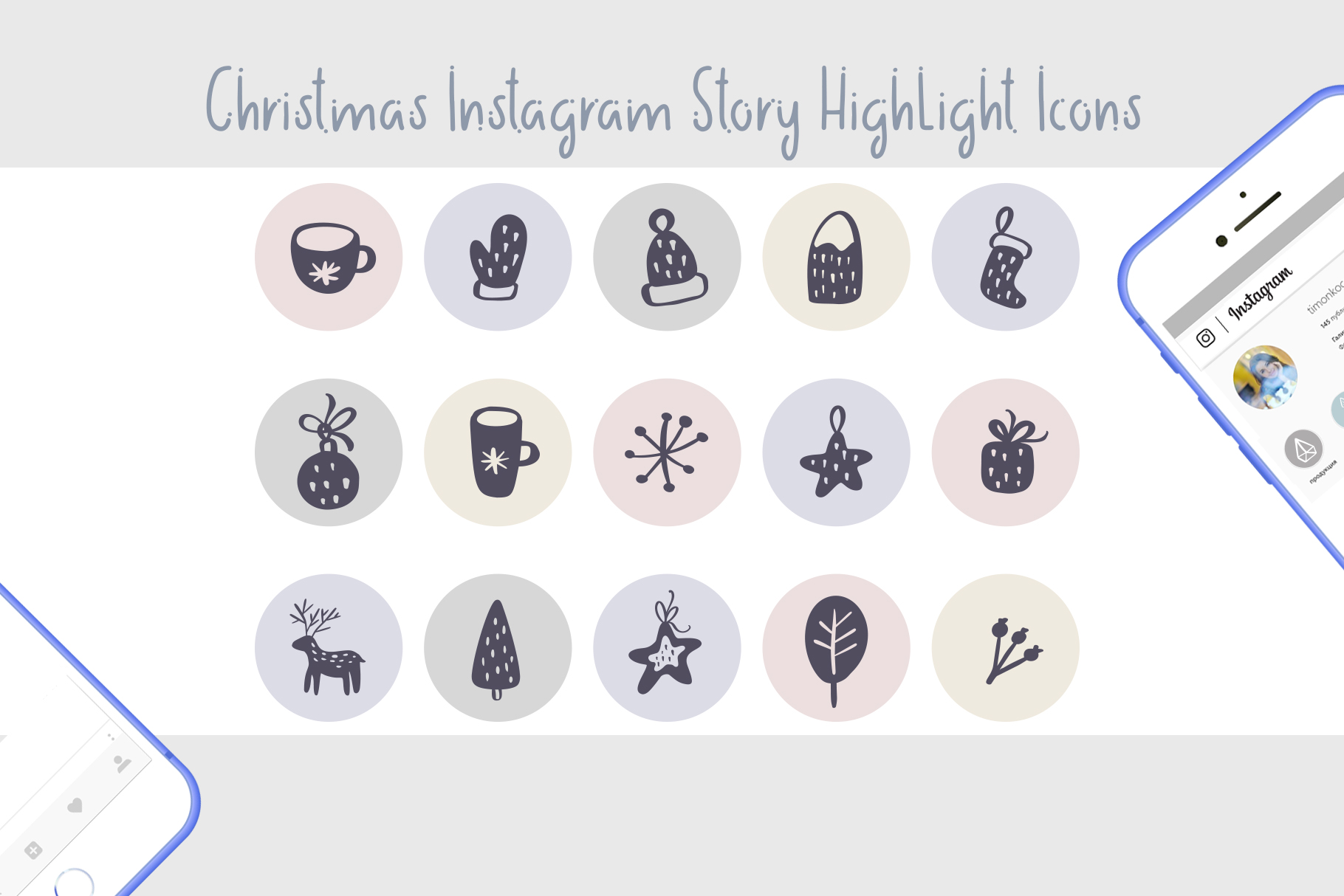 Christmas Instagram highlight story icons example image 4