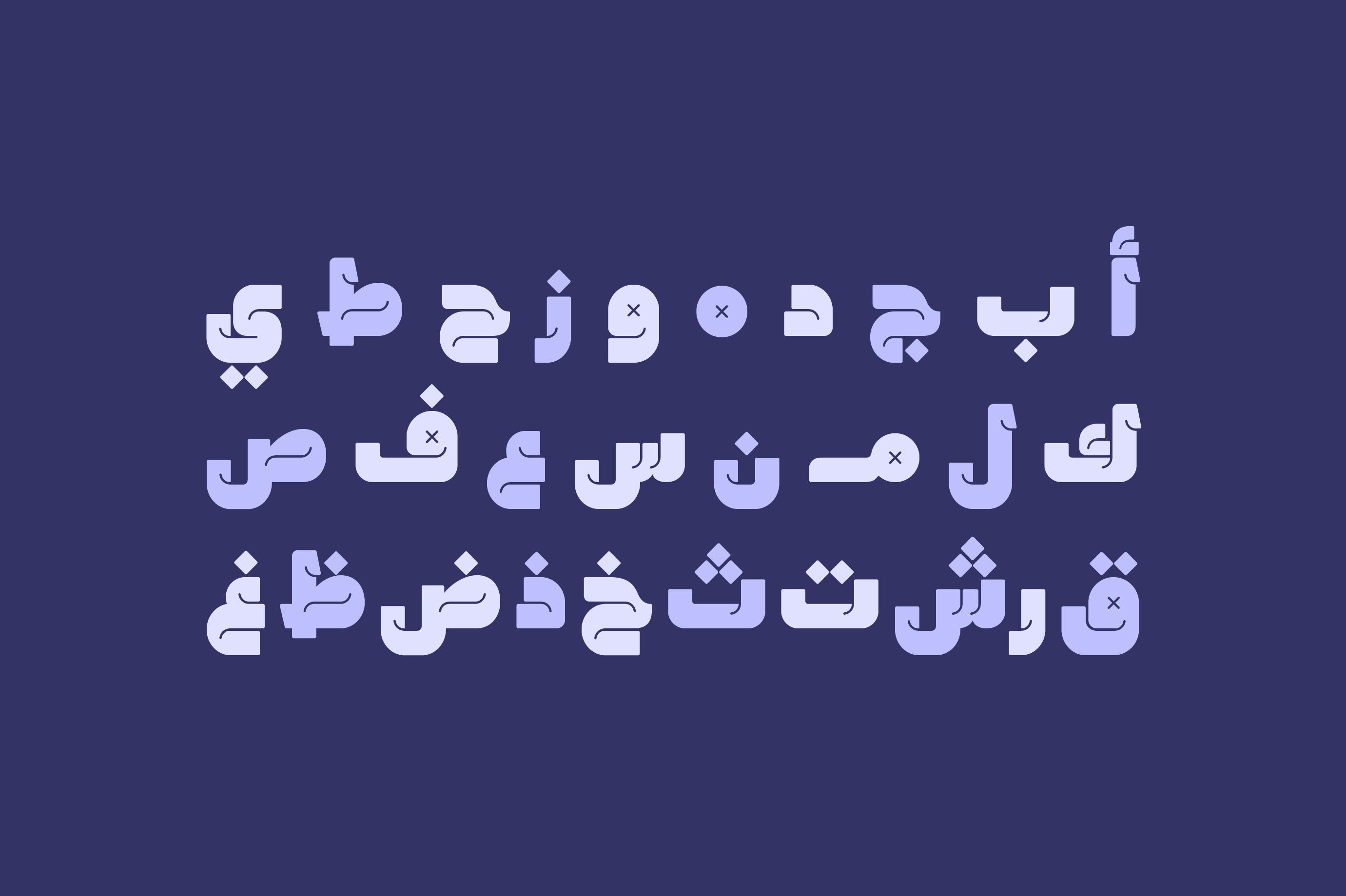 Lattouf - Arabic Font example image 2