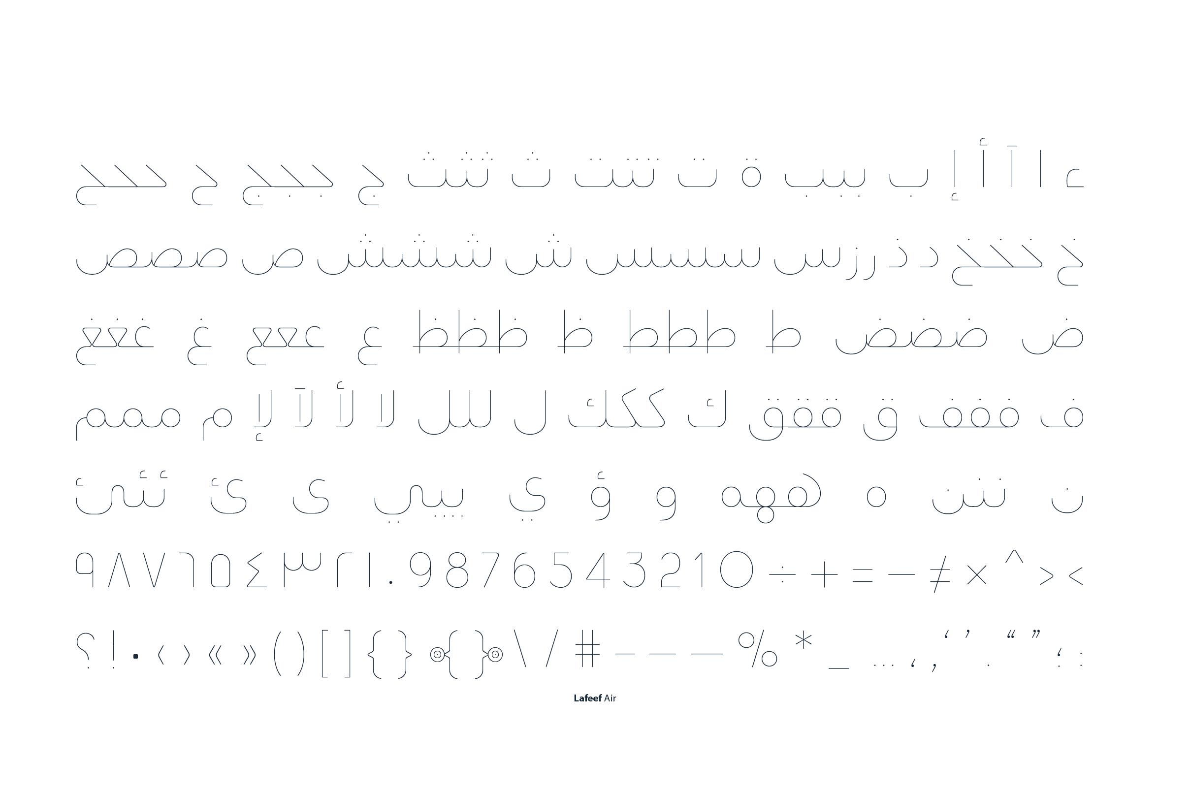 Lafeef - Arabic Typeface example image 13