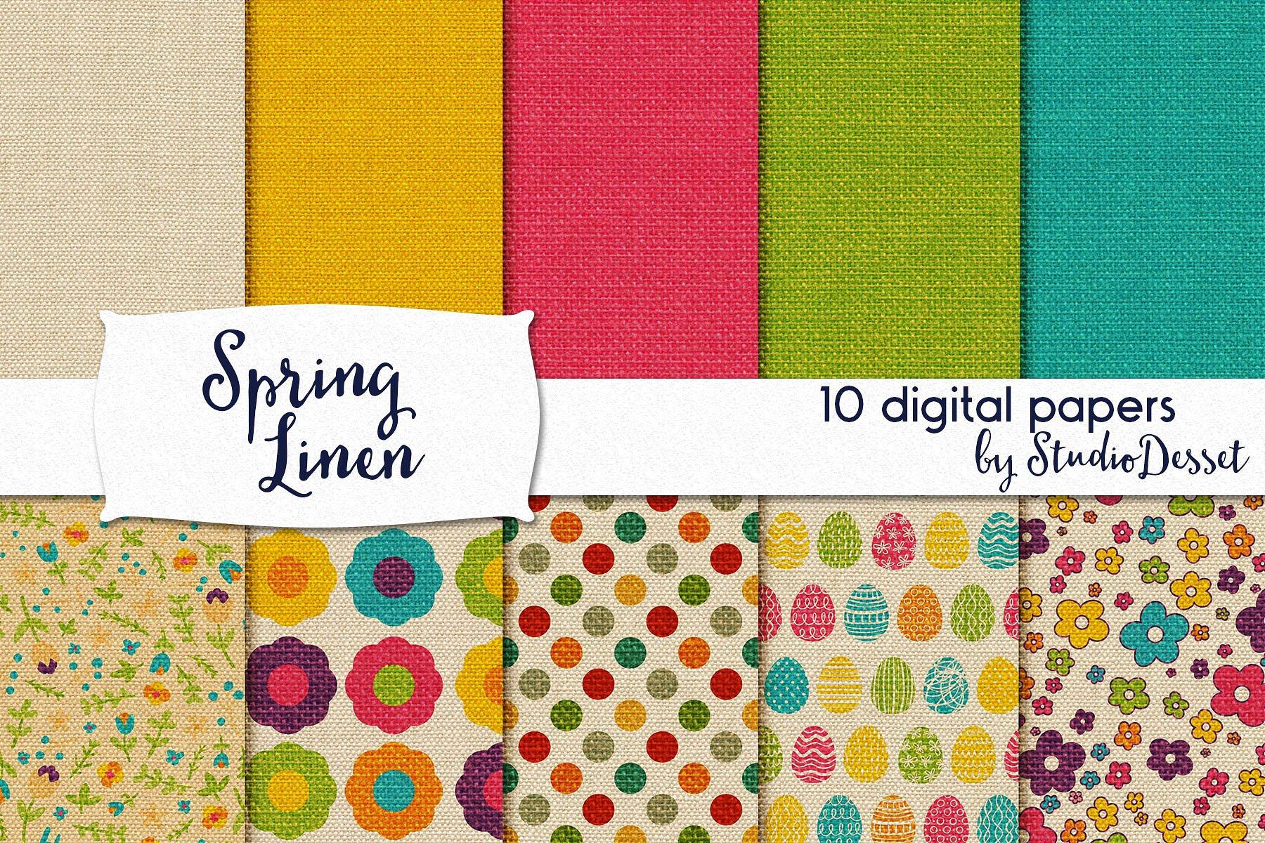 Spring Bundle of Illustrations & Patterns - Sublimation PNG example image 11