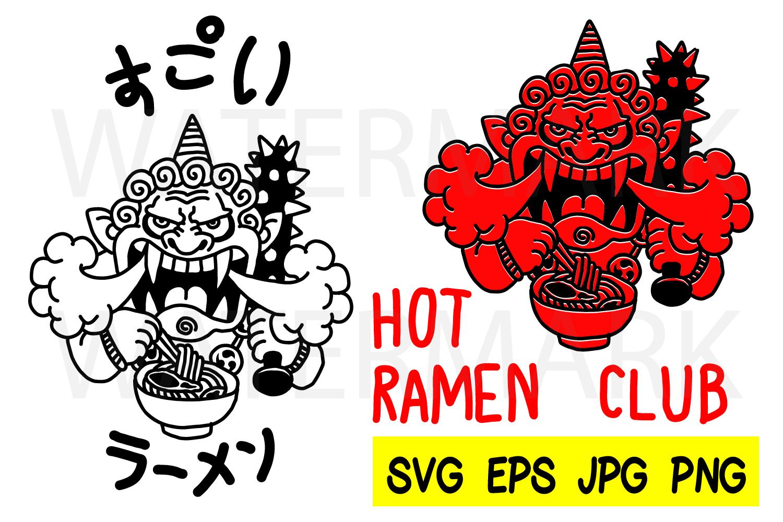 Hot Ramen Club - SVG-EPS-JPG-PNG example image 1