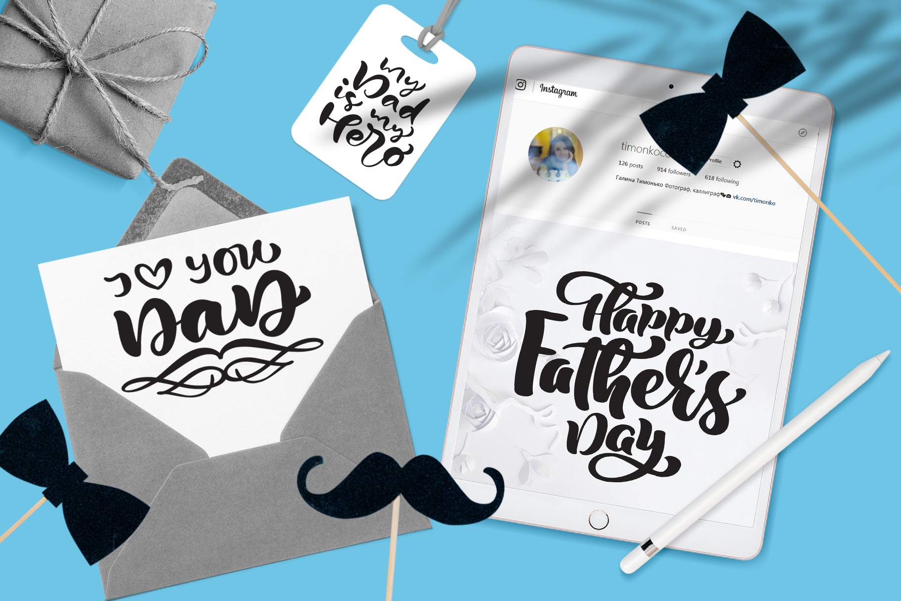 Fathers Day vector SVG greeting quotes example image 7