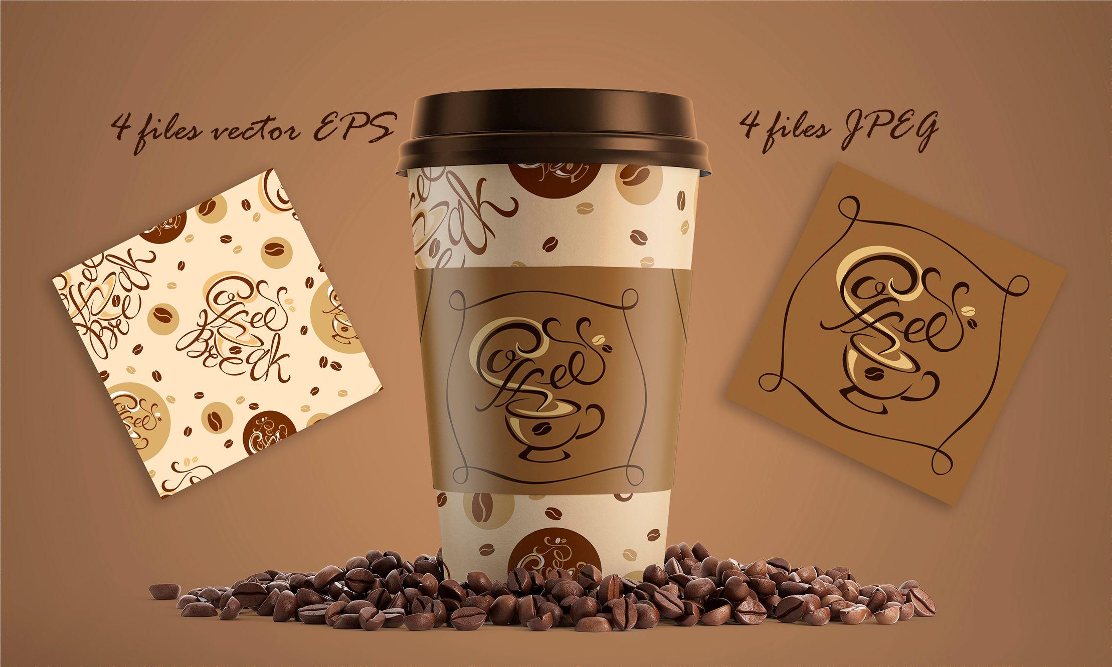 Inspiring stylish lettering on the theme of coffee. Logotypes. Bonus seamless pattern. example image 2