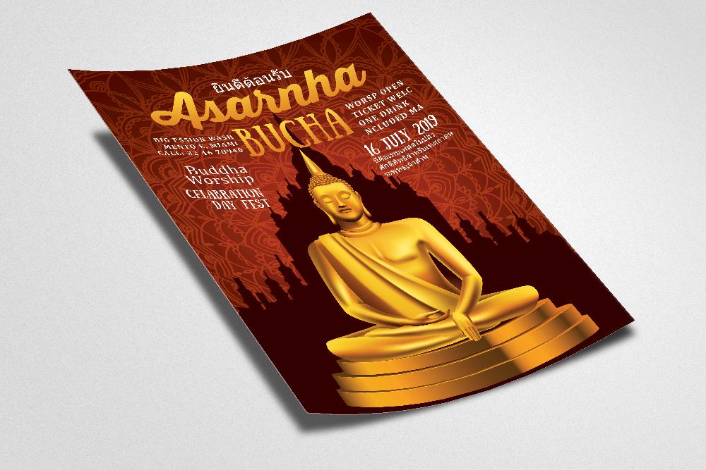 Buddha Worship Flyer Template example image 2